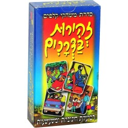 Rectangular Tzedakah Box - Hamsa