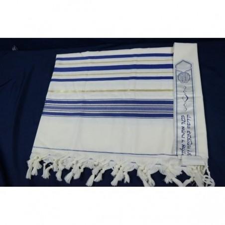 """Towel - """"Netilat Yadayim"""" - """"Kadesh-urhatz"""" - Multicolor"""