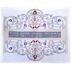 Embroidered Spice Bag - Jerusalem