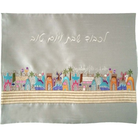 Tfilin Bag - Velvet Embroidered - Jerusalem Multicolor