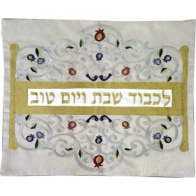 Challah Cover Heaven Gold