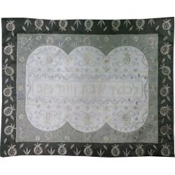 Tallit Bag - Machine Embroidery - Jerusalem - Gold