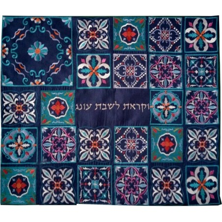 Tfilin Bag - Embroidery - Linen - Light