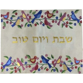 Challah Cover Doves on Leaves