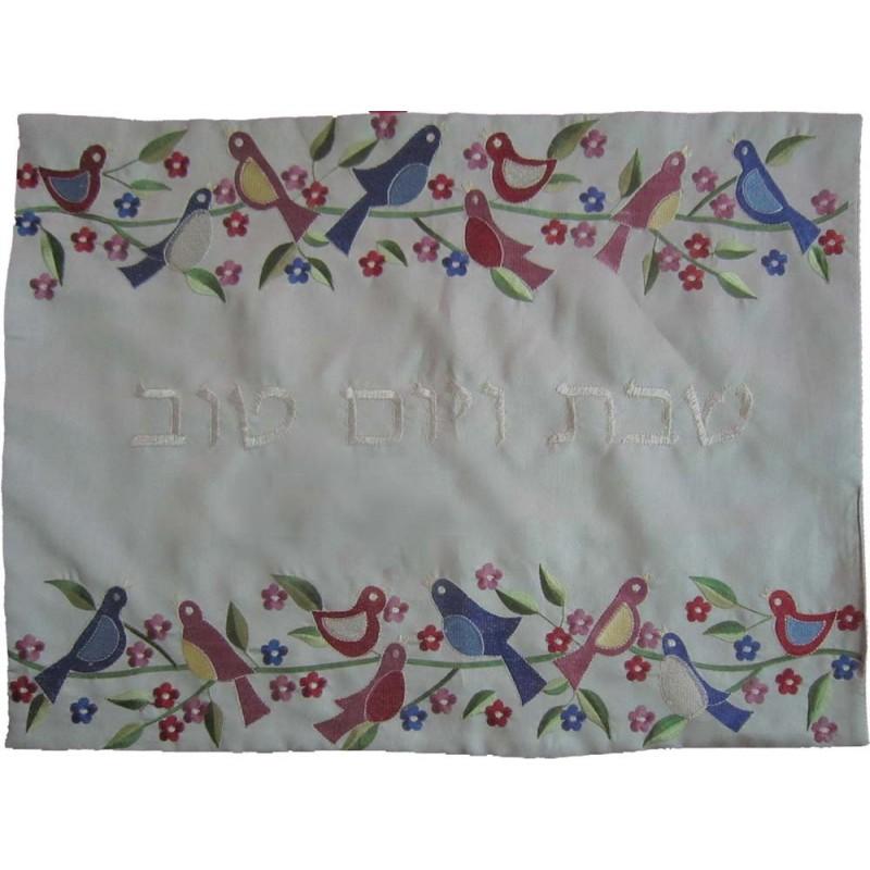 Matzah Cover - Machine Embroidered  - Jerusalem