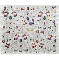 Afikoman Cover - Raw Silk Applique`d- Jerusalem