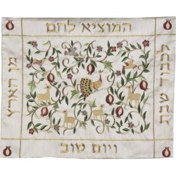 Afikoman Cover - Hand Embroidered - Jerusalem Multicolor