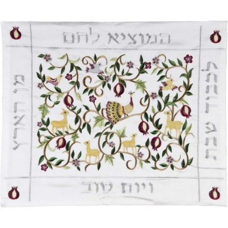 Afikoman Cover - Raw Silk Applique`d - Kotel