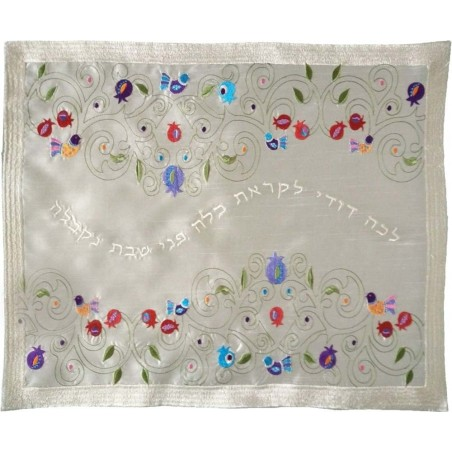 Afikoman Cover - Hand Embroidered - Jerusalem Oval Multicolor