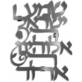 Hanger Steel'Shema Israel'Grey