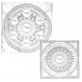 Ensemble de couverture Seder & Matzah