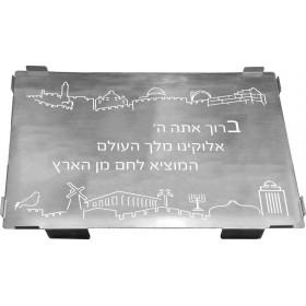 Tray w/Glass Laser Stainless Jerusalem