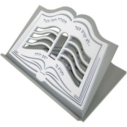Stopper Jerusalem design 925 Silver