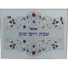 Challah Tray Heated Glass Un breakable