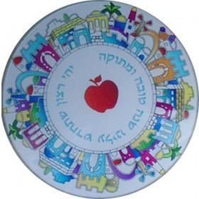 Plateau apple verre chauffant in cassable
