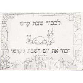 Challah Tray Tempered Glass