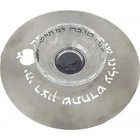 Heaney Dish avec crystal