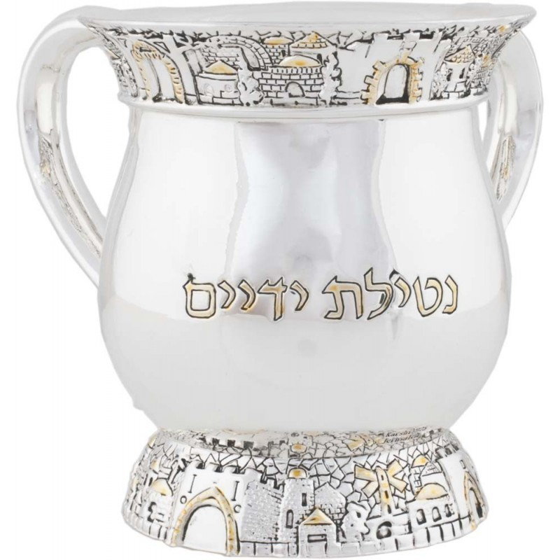 Wash Cup Plain design 925 Silver