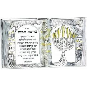Livre Forme Bénédiction Hébreu 925 Argent