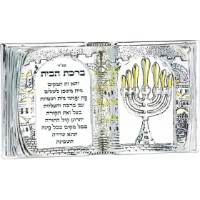 Book Shape Blessing Hebrew 925 Silver