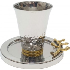 Kiddush Cup Hammered