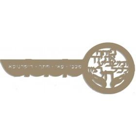 Hanger Key Steel Ouvrez vos mains