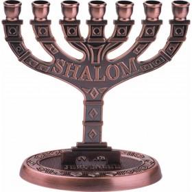 Menorah Shalom Copper