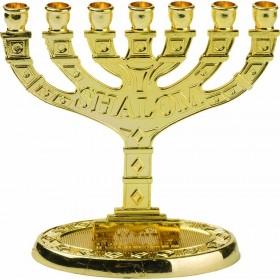 Menorah Shalom Antique Gold