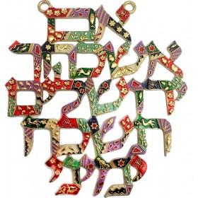 Hanger If I Forget Jerusalem Small
