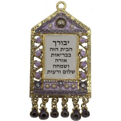 Puzzle The Mother of Shabbat 24pcs
