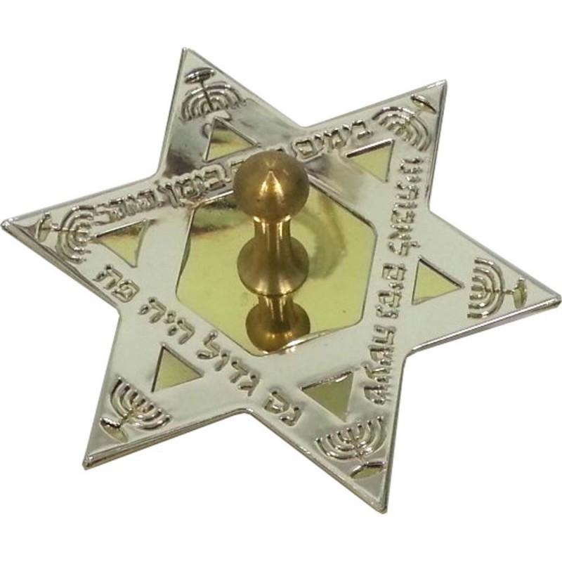 Dreidel Laser Silver & Gold Plated