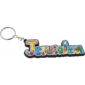 Key Chain Jerusalem colorful