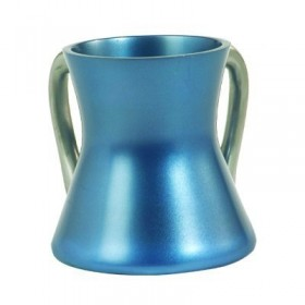 Small Netilat Yadayim Cup - Aluminium - Blue