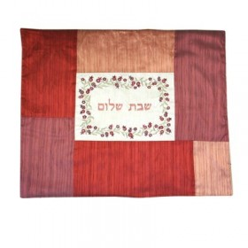 Embroidered Plata Cover - Maroon