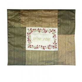 Embroidered Plata Cover - Gold