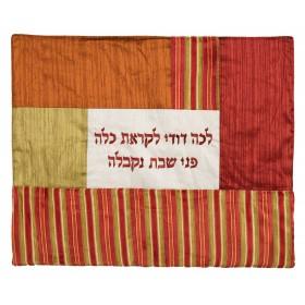 Plata Cover - Fabric Collage-Multicolor Stripes