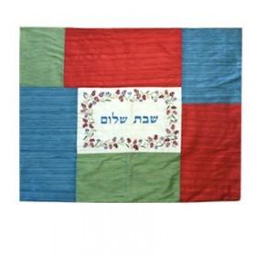 Embroidered Plata Cover - Multicolor