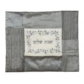 Embroidered Plata Cover - Silver