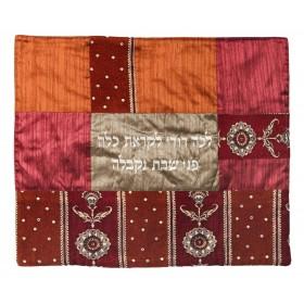 Plata Cover- Collage de tissu- Est
