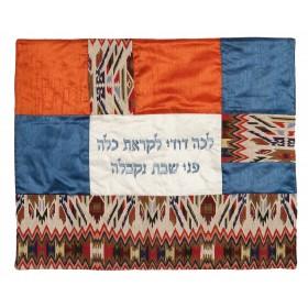Plata Cover - Fabric Collage- Tapestry -Multicolor