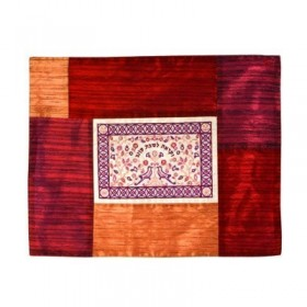 Plata Cover - Special Embroidery- Paper Cut Out -Maroon