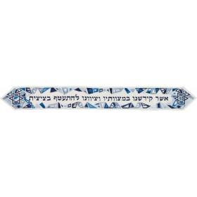 Atara  - Embroidered - Blue
