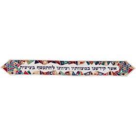 Atara  - Embroidered - Multicolor
