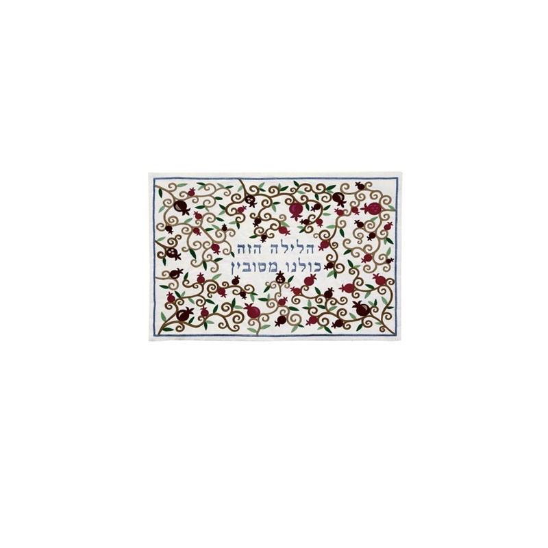 Pillow Cover for Seder - Pomegranates