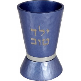 "Kiddush Cup - ""Yeled Tov"" - Blue"
