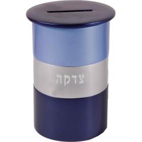 Round Tzedakah Box - Metal - Blue