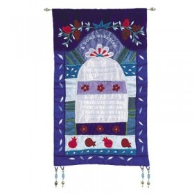 Wall Hanging - Home Blessing in English - Blue