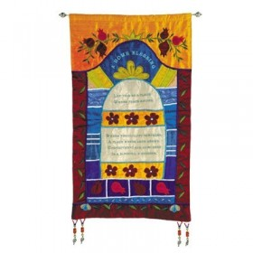 Wall Hanging - Home Blessing in English - Multicolor