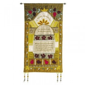 Wall Hanging - Home Blessing in English - Gold
