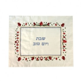 Challah Cover -  Matches Folding Basket + Embroidery- Pomegranates